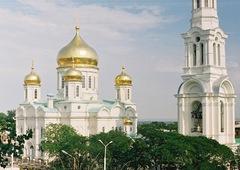 Отправляемся в Ростов-на-Дону